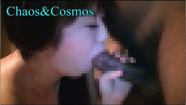 コスモスと黒人さんとのNTR(個人撮影)