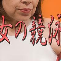 【マニア向け】超熟女の競泳水着 No.07【写真集】