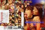 WFB-022 ○○指令チャンネル Vol.2