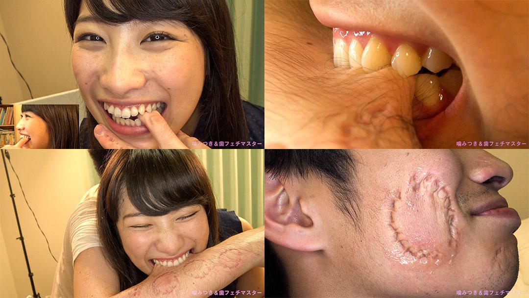 【噛みフェチ】すのっちの尖った犬歯が突き刺さる激痛噛みつき!(前編)【春原未来】