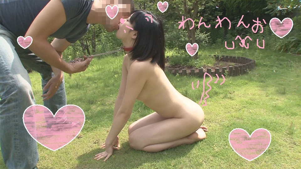 【ハメ撮り】全裸!プリプリおまんこ剥き出しで見事にわんわんお☆【個人撮影】