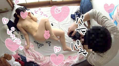 【個人隠し撮り】初めて上京したアニメ大好きパイパン美少女を種付けプレスでハメ堕とす!つるペタ娘のワレメに巨根ねじ込み孕ませる気まんまん鬼ピストンでたっぷり中出し【オリジナル